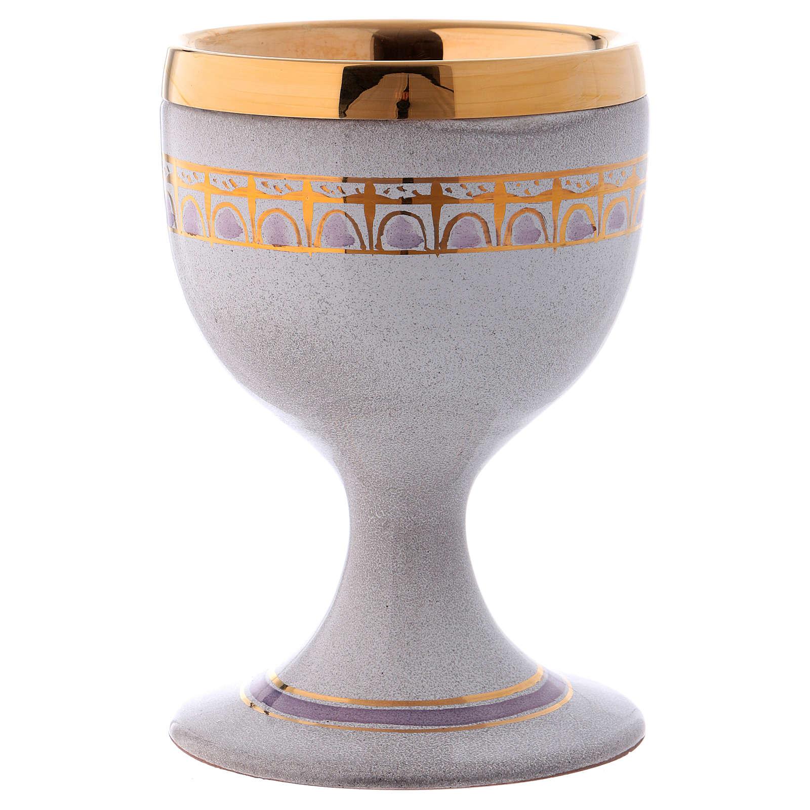 Cálice cerâmica pérola e ouro latão dourado 4