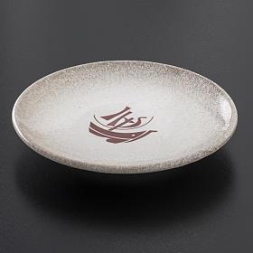 Assiette couvre calice céramique perle Année Foi s2