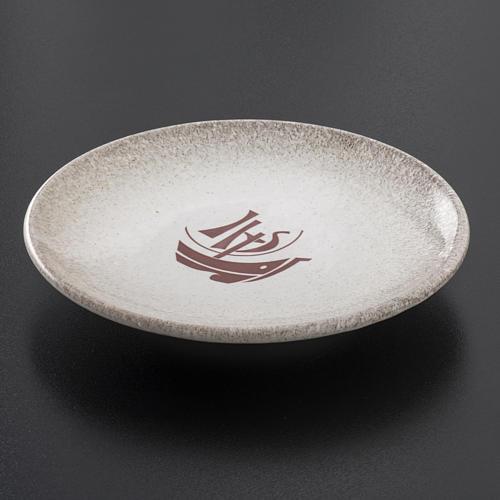 Assiette couvre calice céramique perle Année Foi 2