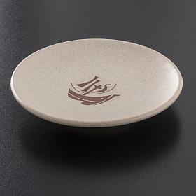 STOCK Piattino copri calice ceramica beige Anno Fede s2