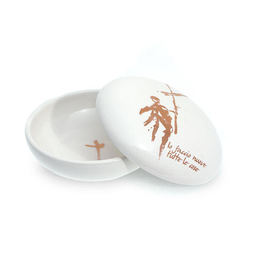 Paten White ceramics, rounded with lid 1