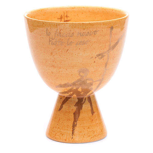 Chalice in beige ceramic, cup 1