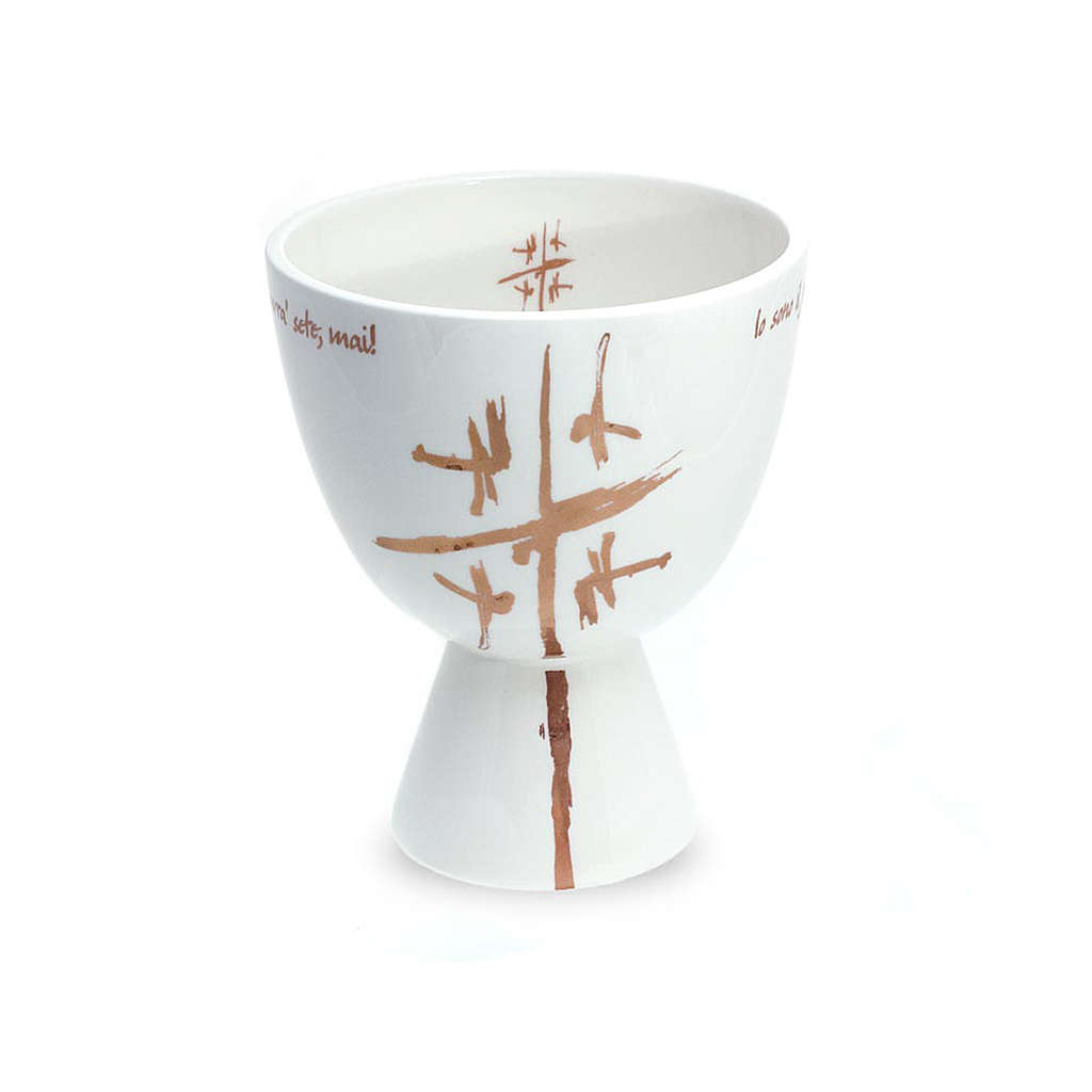 Chalice cup White, Cana Line 4