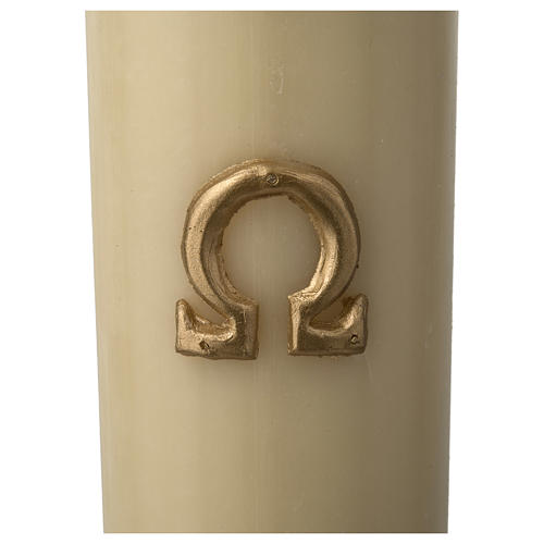 Paschal Candle, Risen Jesus with golden background 7