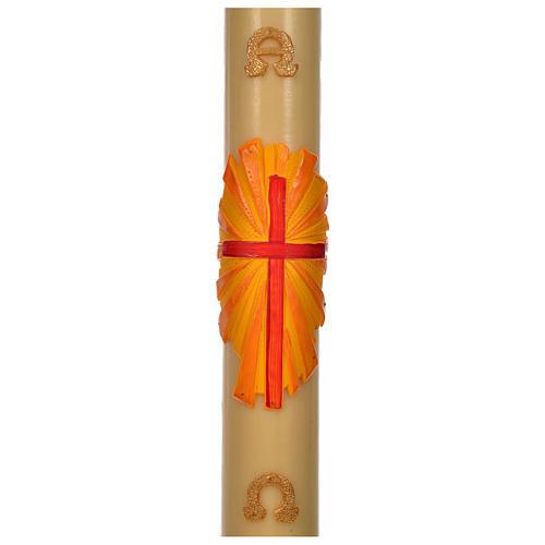 Cierge Pascal cire d'abeille croix fond jaune 8x120cm 1