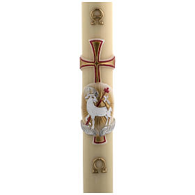 Cirio Pascual cera de abeja cordero oro y rojo cruz 8x120 cm s1