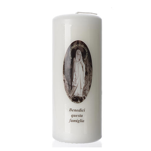 Our Lady of Lourdes white candle 15x6cm 1