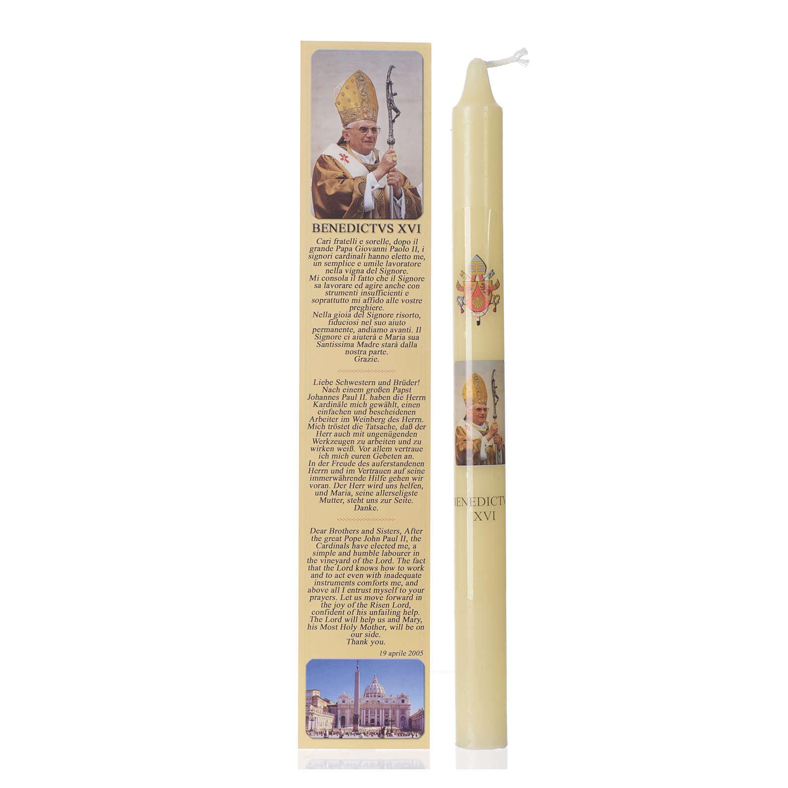 Vela palito Papa Bento XVI com estojo 3