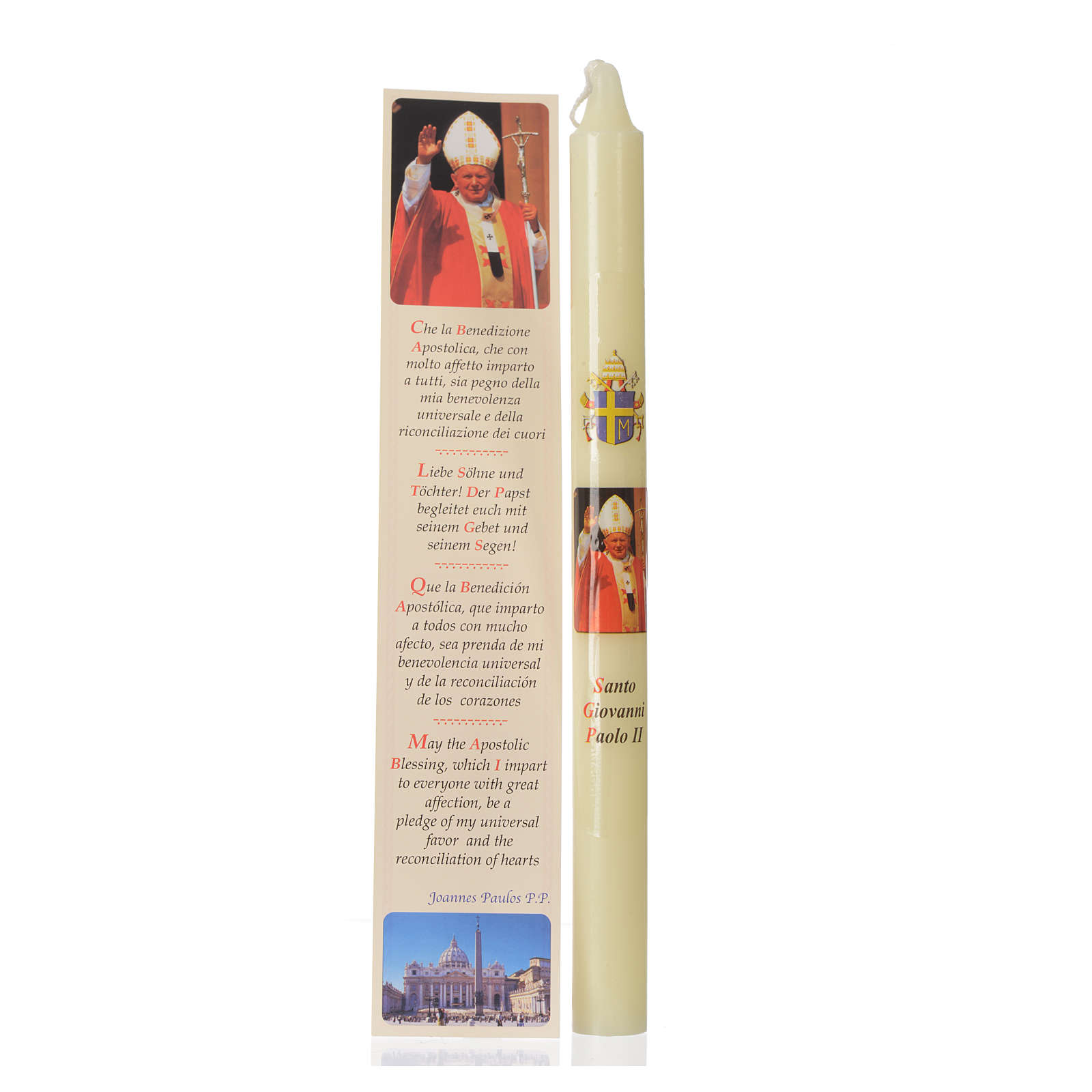 Saint John Paul II thin candle with case 3