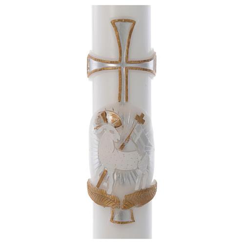Cierge pascal Agneau croix argent cire blanche 8x120cm 2