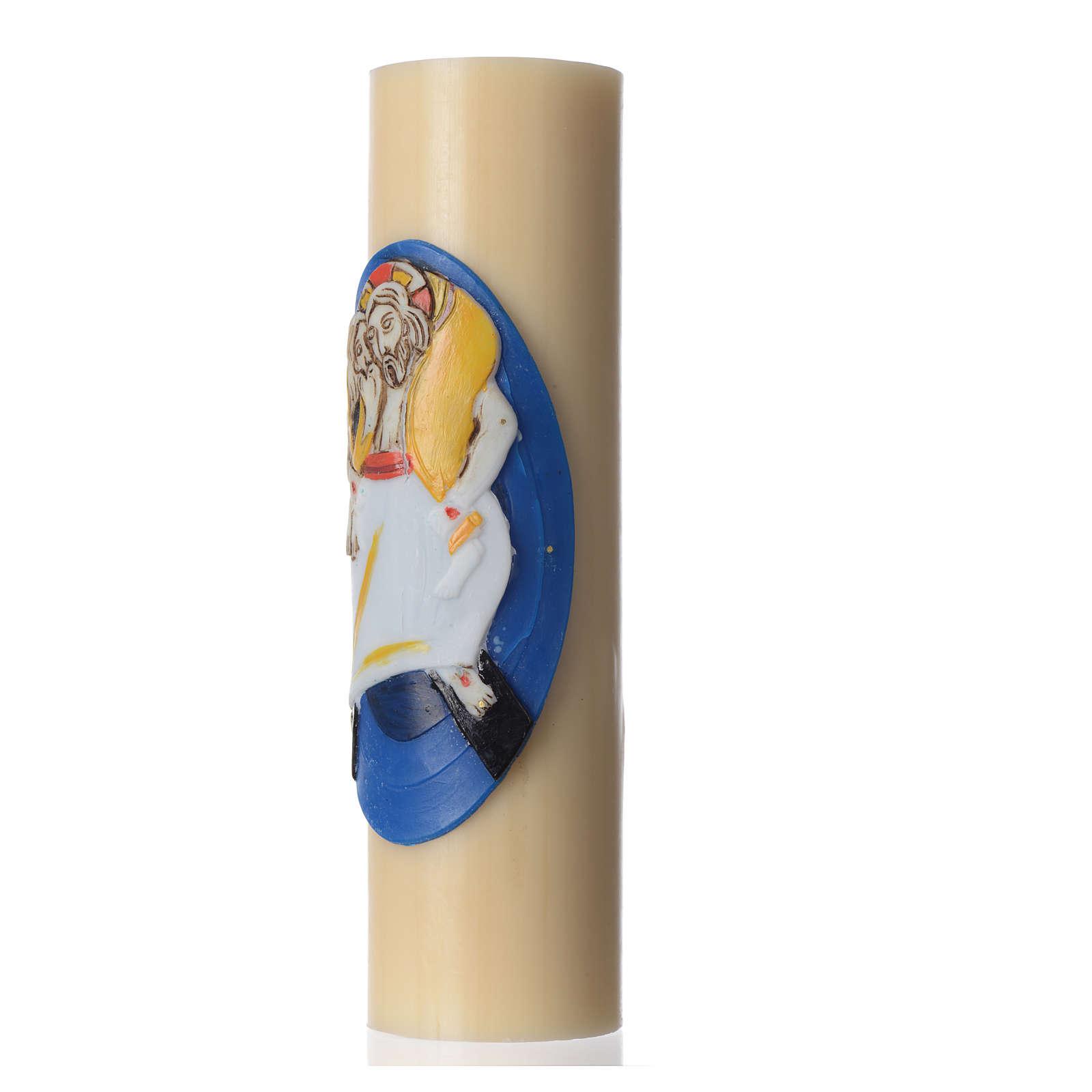 STOCK Vela de Altar Logo Jubileo de la Misericordia, cera de abeja, diám 8 cm 3