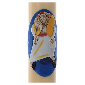 STOCK Cero pasquale Logo Giubileo Misericordia cera api 8x120 cm s2