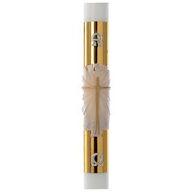 Bougies, cierges, chandelles: Cierge pascal blanc Croix fond doré 8x120cm
