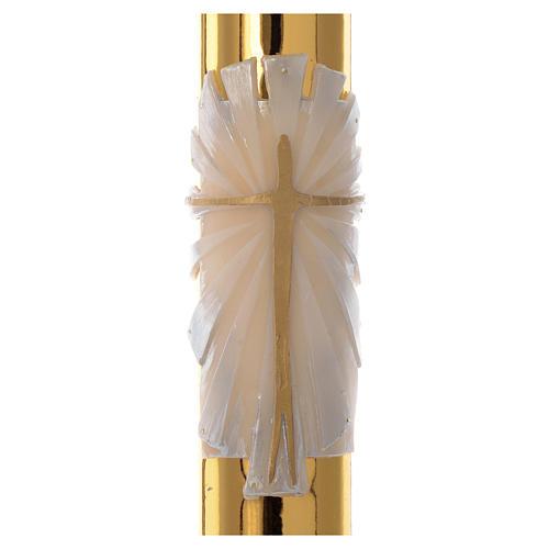 Cierge pascal blanc Croix fond doré 8x120cm 2