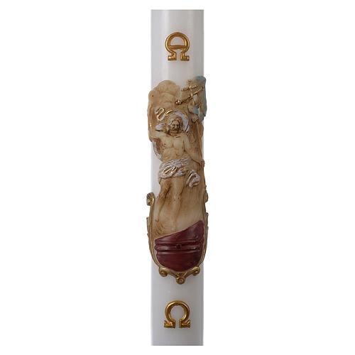 Cierge Pascal blanc RENFORT Christ Ressuscité coloré 8x120cm 1
