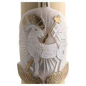 Cero pasquale cera d'api RINFORZO Agnello argento croce 8x120 cm s4