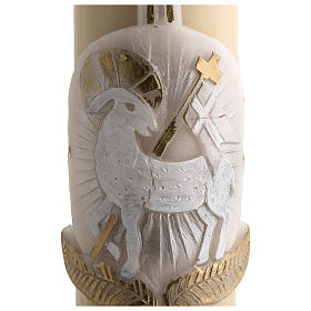 Paschal candle in beeswax silver Lamb and cross with inner reinforcement 8x120cm s4