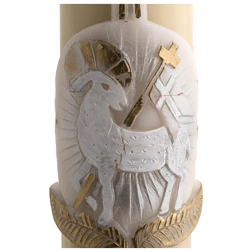 Paschal candle in beeswax silver Lamb and cross with inner reinforcement 8x120cm 4