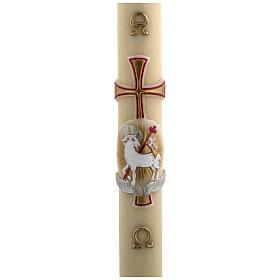 Cero pasquale cera d'api RINFORZO agnello oro e rosso croce 8x120 cm s1
