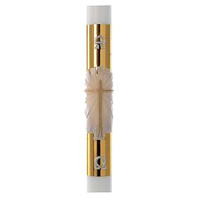 Cierge pascal blanc RENFORT Croix fond doré 8x120cm s1