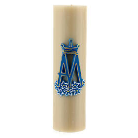 Altar candle Marian Symbol, beeswax 8cm s1