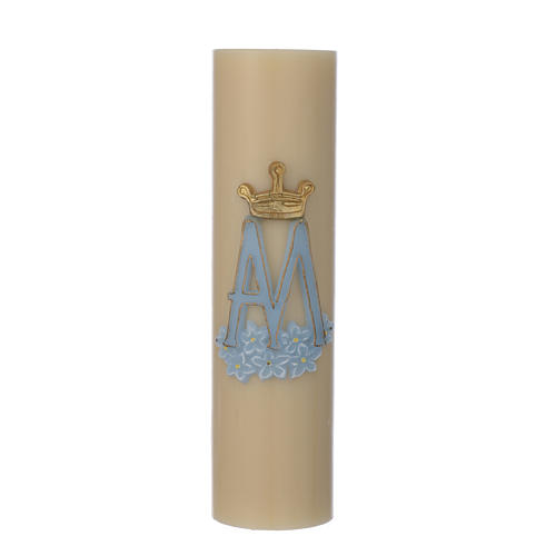 Altar candle Marian Symbol, beeswax 8cm 1
