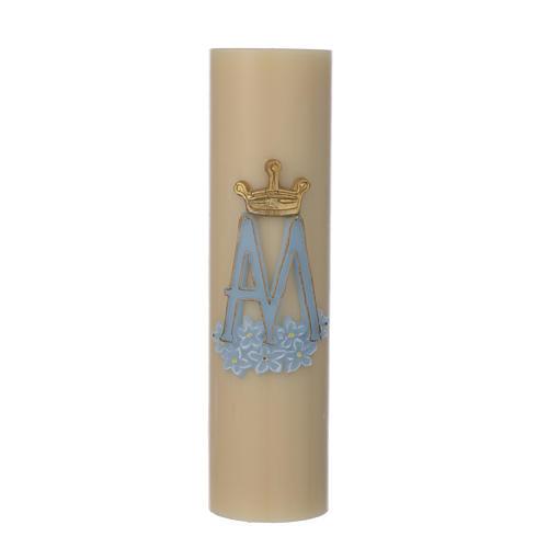 Cierge d'autel symbole Marial cire d'abeille diam 8 cm 1