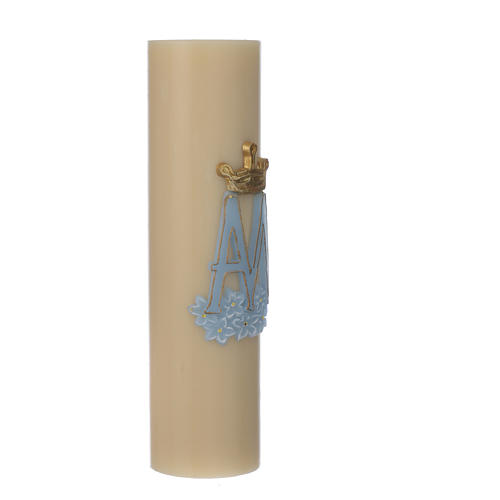 Cierge d'autel symbole Marial cire d'abeille diam 8 cm 2