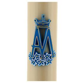 Vela de altar símbolo mariano cera de abelha diâm. 8 cm s2