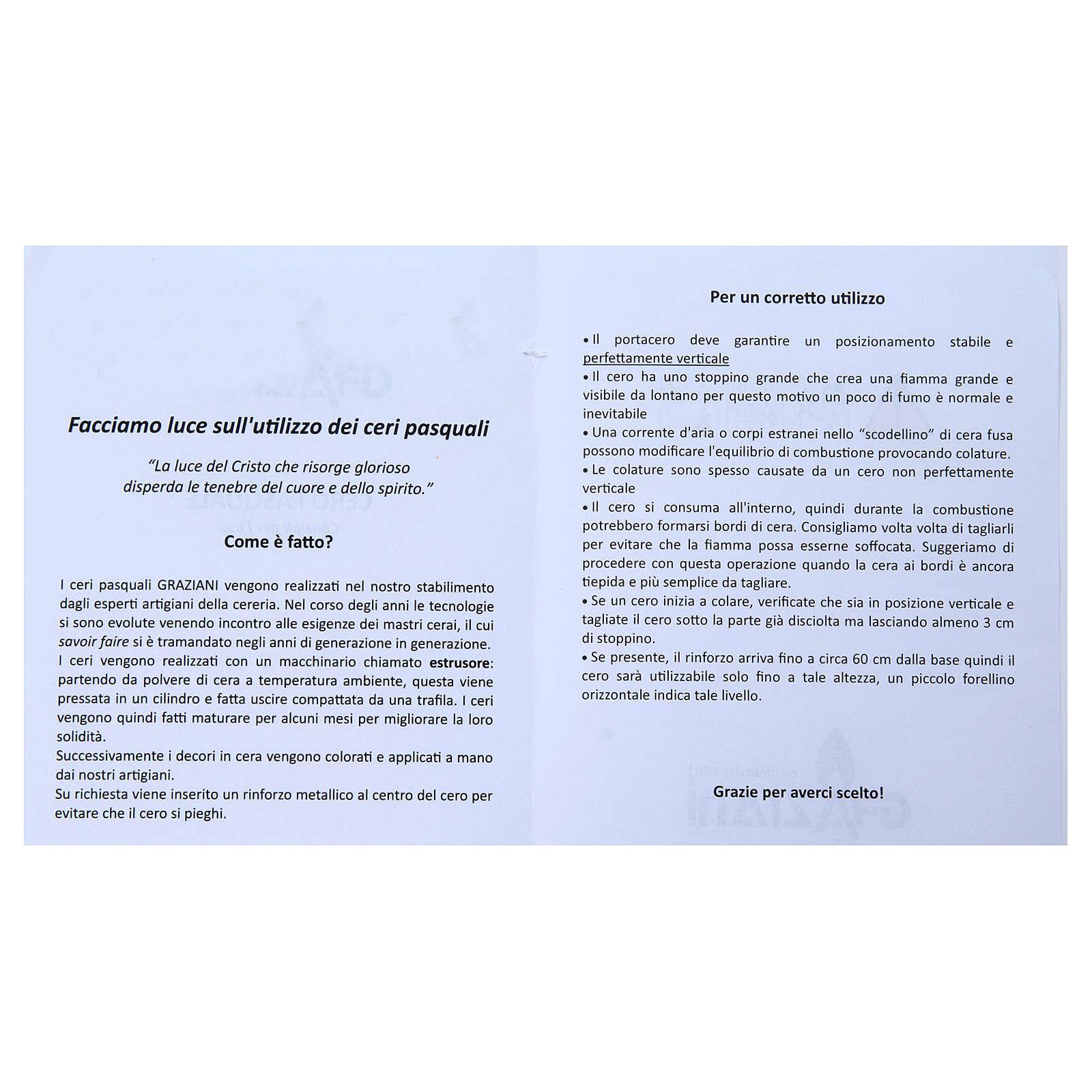 Cierge pascal cire blanche Croix relief vert 8x120 cm 3