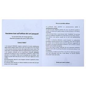 Cierge pascal cire blanche Croix relief vert 8x120 cm s7