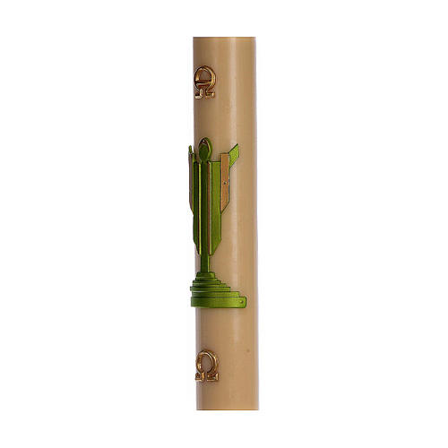 Cierge pascal cire d'abeille RENFORT Christ Ressuscité vert 8x120 cm 4