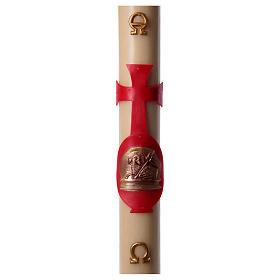 Cierge pascal cire abeille agneau avec livre rouge 8x120 cm s1