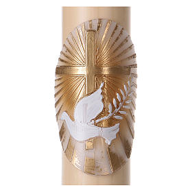 Beeswax Paschal Candle with Cross, Dove, Alpha and Omega 8x120 cm s2