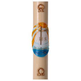 Bougies, cierges, chandelles: Cierge pascal cire d'abeille croix et poisson 8x120 cm