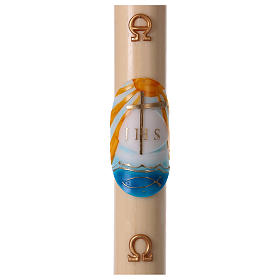 Beeswax Paschal Candle with Bas-relief colored boat, 8 x120 cm s1
