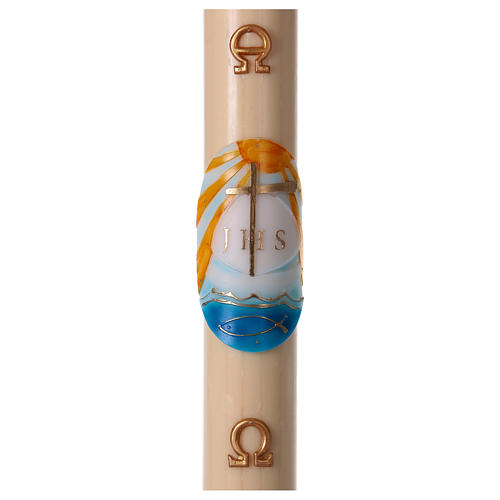 Beeswax Paschal Candle with Bas-relief colored boat, 8 x120 cm 1