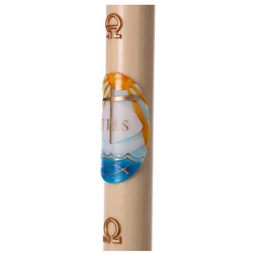 Beeswax Paschal Candle with Bas-relief colored boat, 8 x120 cm 3