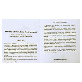 Cero pasquale bianco Croce e Colomba 8x120 cm CON RINFORZO s6