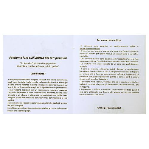 Cero pasquale bianco Croce e Colomba 8x120 cm CON RINFORZO 6