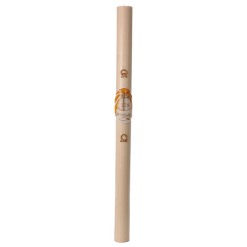 Beeswax Paschal Candle with Boat 8x120 cm WITH REINFORCEMENT 4