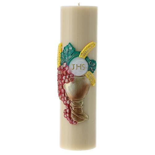 Bougie d'autel cire d'abeille calice raisin 300x80 mm 1