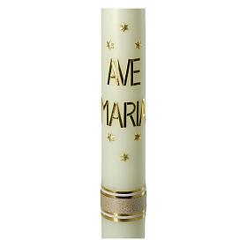 Kerze Ave Maria mit goldenen Sternen, 600x60 mm s2