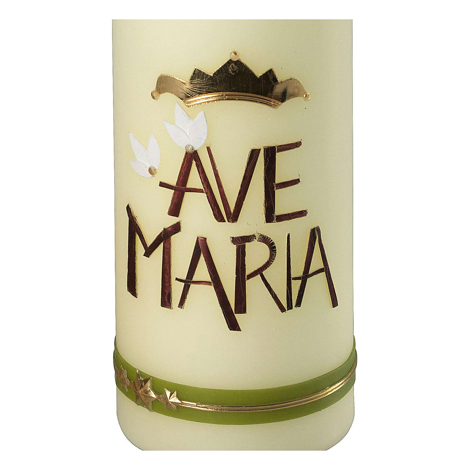 Kerze Ave Maria grüne und goldene Details, 230x80 mm 3