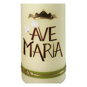 Kerze Ave Maria grüne und goldene Details, 230x80 mm s2