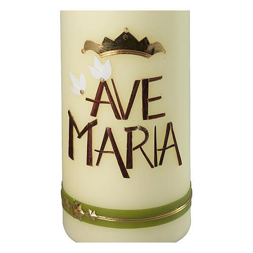 Kerze Ave Maria grüne und goldene Details, 230x80 mm 2