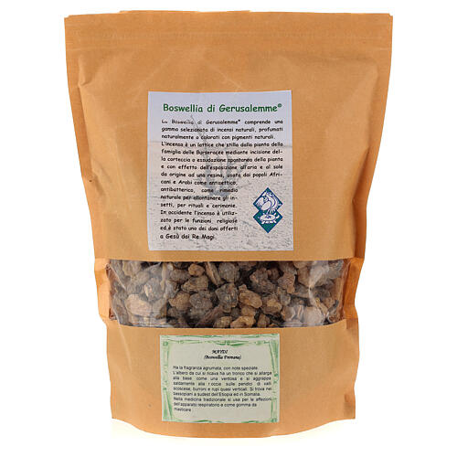 Incenso Maydi naturale etiope 500 gr. 2
