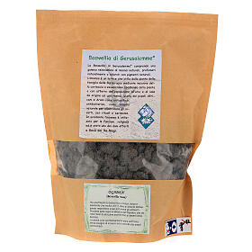 Incenso Ogaden naturale etiope 500 gr. s2