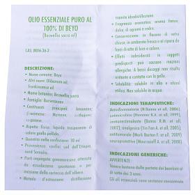 Aceite esencial puro al 100% de Beyo s2