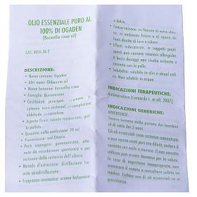 Huile essentielle Ogaden pure à 100% s2